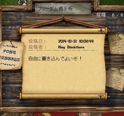 20141031_15_2
