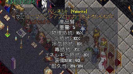 20141031_2_2