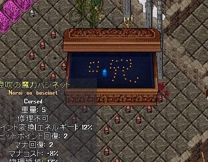 Iwai_4