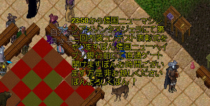 20141108_18