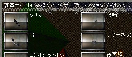 20141109_1_2