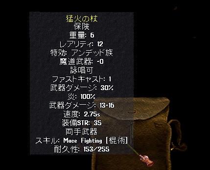 20141208_2