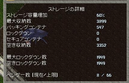 20150104_235100437_3