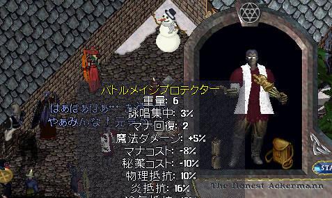 20150220_4