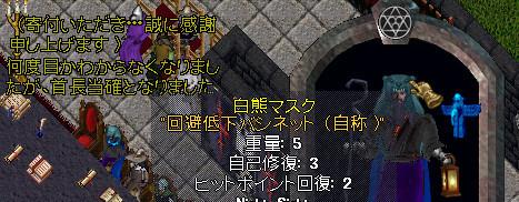 20150621_12
