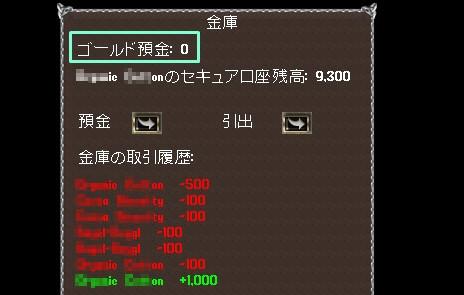 20151016_1
