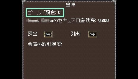 20151016_4_2
