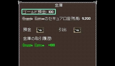 20151016_5_2