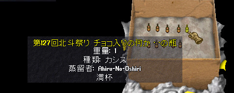 127_in_20162132200_1