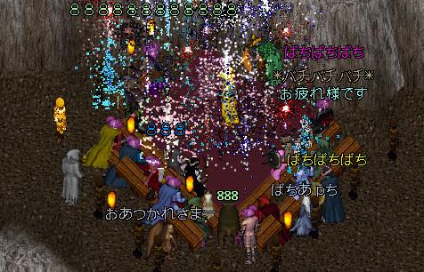 127_in_20162132200_15