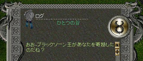 20160308_6