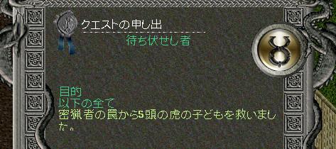 20160309_180002735_4