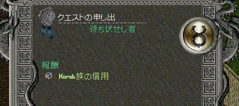 20160309_180002735_5