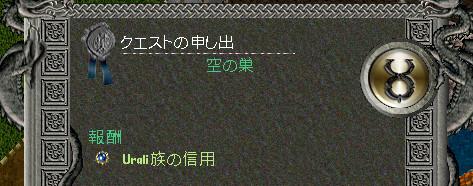 215045443_5