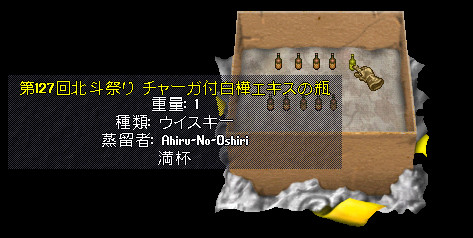 20160312_1