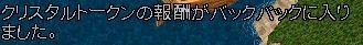 20160508_001613174_7