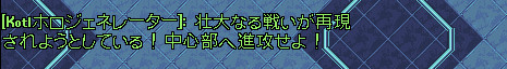 20160818_4_2