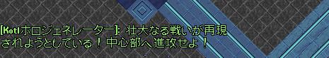 Bandicam_20160822_161720169