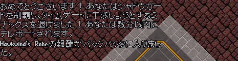 20161106_7