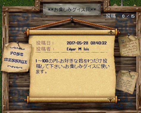 20170528_1