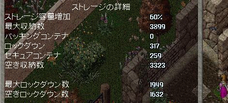 20170805_6