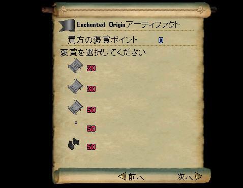 20171014_220256434_3