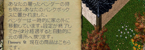 20171108_133012867_1