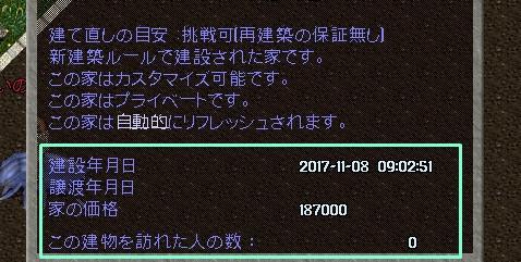 20171108_231458628_7