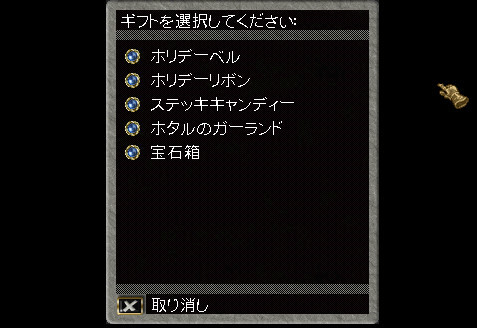 20171201_2