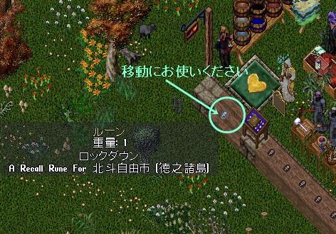 Konakuji_2