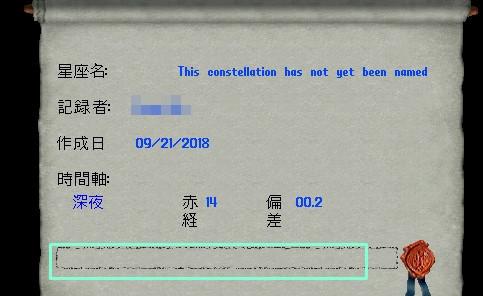 Bandicam_20180922_000421952