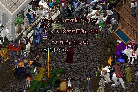 20181015_003616706_27