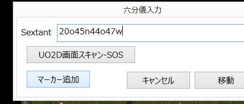 20181214_074605512_4